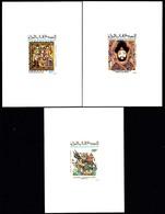 MAURITANIA 1972 Islam Art Deluxe:3 [épreuve Prueba Druckprobe] - Islam