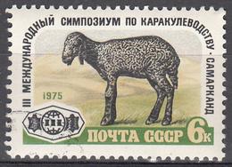 RUSSIA    SCOTT NO . 4371    USED--CTO     YEAR  1975 - 1923-1991 USSR