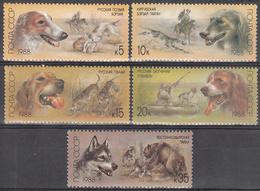 RUSSIA    SCOTT NO . 5667-71   MNH     YEAR  1988 - 1923-1991 USSR