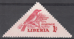 LIBERIA     SCOTT NO . 341     MNH     YEAR  1953   VERY SCARCE MISSING / TRIAL  COLORS - Liberia