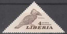 LIBERIA     SCOTT NO . 343    MNH     YEAR  1953   VERY SCARCE MISSING / TRIAL  COLORS - Liberia