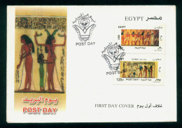 EGYPT / 2001 / POST DAY / EGYPTOLOGY / ANUBIS / MAAT / ISIS / WEIGHT & MEASURMENTS / FDC - Egypt