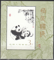 CHINA  PRC    SCOTT NO 1987     MNH     YEAR  1985   SOUV. SHEET - 1949 - ... People's Republic