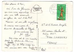 1739 - Pour La France - Egypt