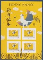 Nouvel An Chinois Année Du Chien Collector De 4 Timbres TVP Monde Autocollants - Collectors