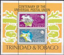 TRINIDAD AND TOBAGO    SCOTT NO 244A    MNH     YEAR  1974   SOUV. SHEET - Trinidad & Tobago (1962-...)