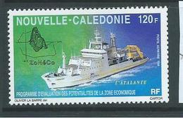 New Caledonia 1994 Ship Patrol 120 F Single MNH - New Caledonia