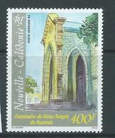 New Caledonia 1994 Noumea Temple 400 F Single MNH - New Caledonia