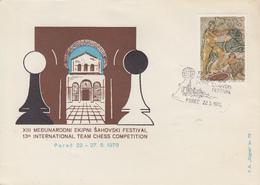 Enveloppe  YOUGOSLAVIE   Championnat  De  Jeux  D' Echecs   POREC   1970 - Echecs