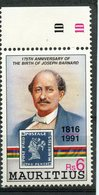 Mauritius 1991 Rs6  Colonel Draper Issue #738 - Mauritius (1968-...)