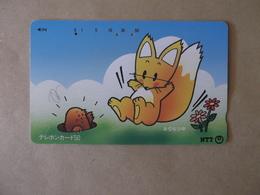 Japan - Telefonkarte Gebraucht - 430 - 057  -  Rückseite -dunkel Grau  -  Kleine  Nummer  - - Japan