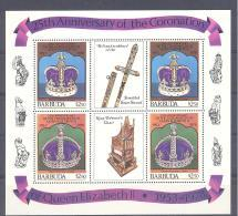 BARBUDA   Michel #  Block  34  **   Silver Jubilee Elisabeth II - Stamps