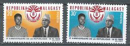 Madagascar YT N°455/456 République Neuf ** - Madagascar (1960-...)