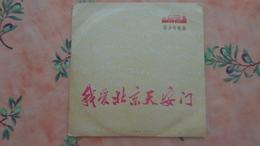 Chine. I Love Peking'sTien An Men - World Music