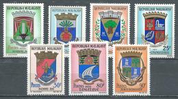 Madagascar YT N°437A/440 Armoiries Neuf ** - Madagascar (1960-...)