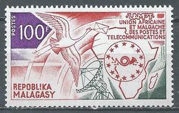 Madagascar YT N°535 U.A.M.P.T. Neuf ** - Madagascar (1960-...)