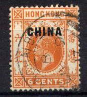 CHINE / BUREAUX ANGLAIS - 53° - GEORGE V - Grande-Bretagne (ex-colonies & Protectorats)