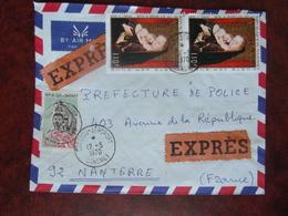 LETTRE EXPRESS REPUBLIQUE FEDERALE DU DAHOMEY POSTE AERIENNE CACHET COTONOU AEROPORT 1970 DAHOMEY - Stamps