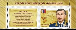2017-2195 1v+label Russia Russland Russie Rusia Heroes Of Russia.Pilot S.S. Oskanov. Aviation  Mi 2412 MNH ** - 1992-.... Federazione