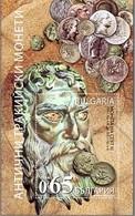 Ancient Coins -  Bulgaria  2016 - Block(UV Paper) MNH** - Oudheid