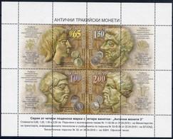 Ancient Thracian Coins -  Bulgaria  2016 - Sheet MNH** - Antiche