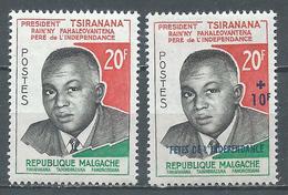 Madagascar YT N°355/356 Président Tsiranana Neuf ** - Madagascar (1960-...)