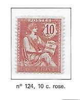 FRANCE N°124 - NEUF * - 1900-27 Merson