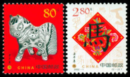 China 2002-1 Year Of Horse Stamps Zodiac Calligraphy Flower Chinese New Year - Other