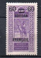 Col 8 : Soudan Neuf XX MNH N° 43 Cote 1,00 € - Neufs