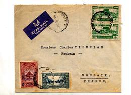 Lettre Cachet ? 1946 Sur Djoubeil  Pont Cedre - Lebanon