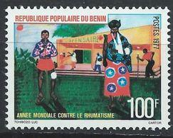 Bénin YT 393 XX / MNH Santé Health - Benin - Dahomey (1960-...)