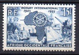 Col 8 : Afrique AOF Neuf XX MNH N° 53 Cote 3,00 € - A.O.F. (1934-1959)