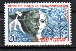 Col 8 : Afrique AOF Neuf XX MNH N° 75 Cote 3,50 € - A.O.F. (1934-1959)