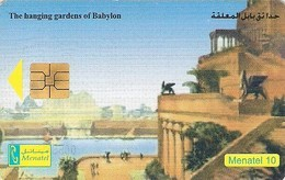 *EGITTO - LE 7 MERAVIGLIE: I GIARDINI PENSILI DI BABILONIA* - Scheda A Chip Usata - Egypt
