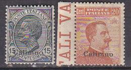 PGL BZ027 - COLONIE ITALIANE EGEO CALINOO SASSONE N°10/11 ** - Egeo (Calino)