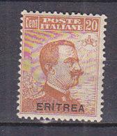 PGL BZ050 - COLONIE ITALIANE ERITREA SASSONE N°49 ** - Erythrée