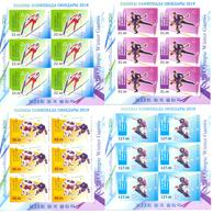 2018. Kyrgyzstan, Winter Olympic Games 2018, 4 Sheetlets IMPERFORATED, Mint/** - Kyrgyzstan