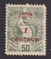 Guatemala, Scott #76, Mint Hinged, National Emblem Surcharged, Issued 1898 - Guatemala