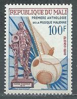 Mali YT N°183 Musique Malienne Neuf ** - Mali (1959-...)