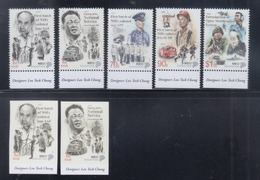 Singapore 2017 NS50 (National Service) Stamps+Self-Adhesive Stamps MNH - Singapore (1959-...)
