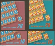 2017-2235-36 4 Booklet's 2x(10+20) Russia Russland Russie Definitive Coat Of Arms Azov,Orekhovo-Zuyevo Mi 2450-51 MNH ** - 1992-.... Federation