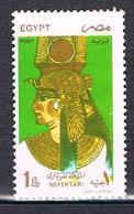 La Reine Néfertari N°1600 - Egypt