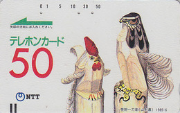 Télécarte Ancienne JAPON / NTT 410-010 - Oiseau COQ & AIGLE - Rooster & Eagle Bird - JAPAN Front Bar Phonecard Balken TK - Gallinacés & Faisans