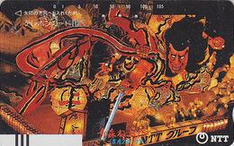 Télécarte Ancienne JAPON / NTT 410-021 - Guerrier & Masque Art Tradition - JAPAN Front Bar Phonecard - Balken TK - Culture