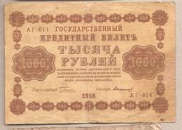 Russia - Banconota Circolata Da 1000 Rubli P-95a.10b - 1918 - Russia