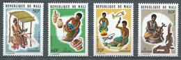Mali YT N°227/230 Artisans Neuf ** - Mali (1959-...)