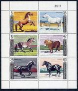 BULGARIA 1991 Horses Sheetlet.  Michel 3903-08 Kb - Unused Stamps