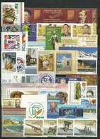 2016. Full Complete Year Set 2016, 121 Stamps + 11/s/s MNH ** - 1992-.... Federazione
