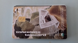 TELECARTE CHYPRE 3 £ - 06/2000 - Cyprus