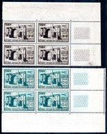 MAROC - YT PA N° 79-80 Bloc De 4 Cdf - Neufs ** - MNH - Cote: 16,30 € - Morocco (1891-1956)